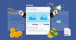9 способов уменьшить стоимость кликов и конверсий в Facebook
