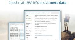 9 плагинов для Chrome, которые пригодятся при анализе сайтов конкурентов (и не только)