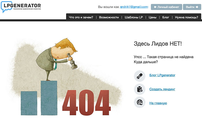 404page