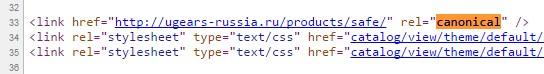 Канонические URL страниц