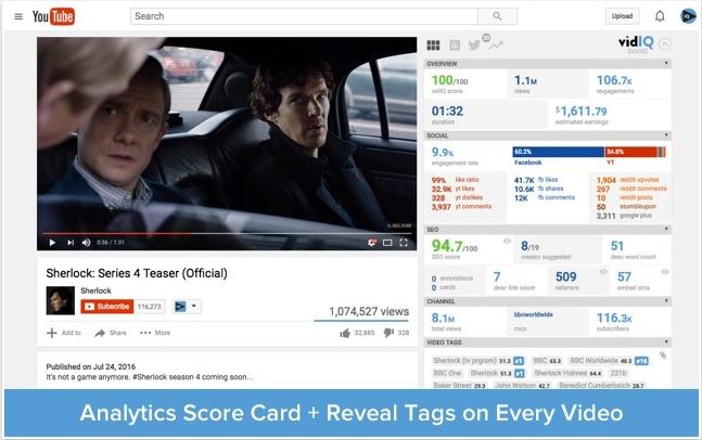 vidIQ Vision for YouTube плагин
