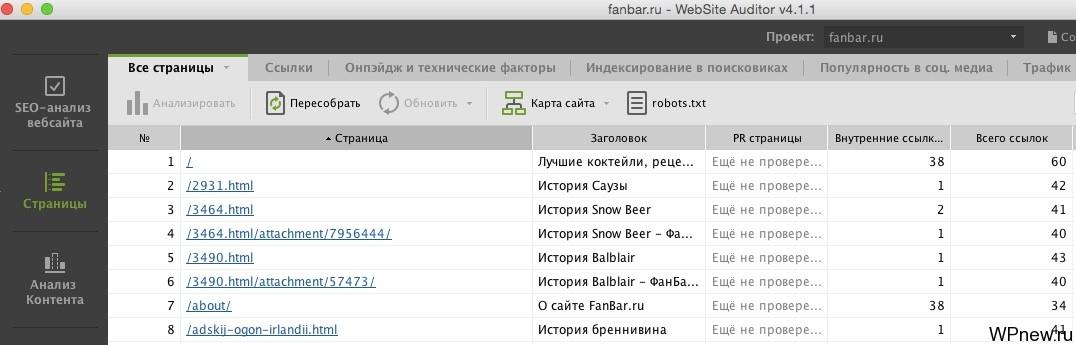 w_auditor1