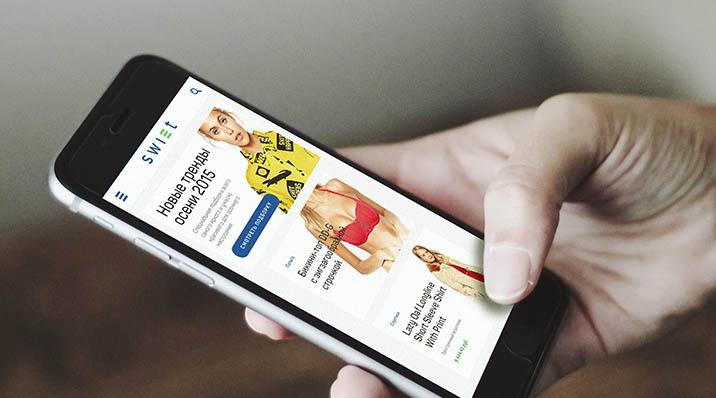Пример адаптивного сайта на мобильном