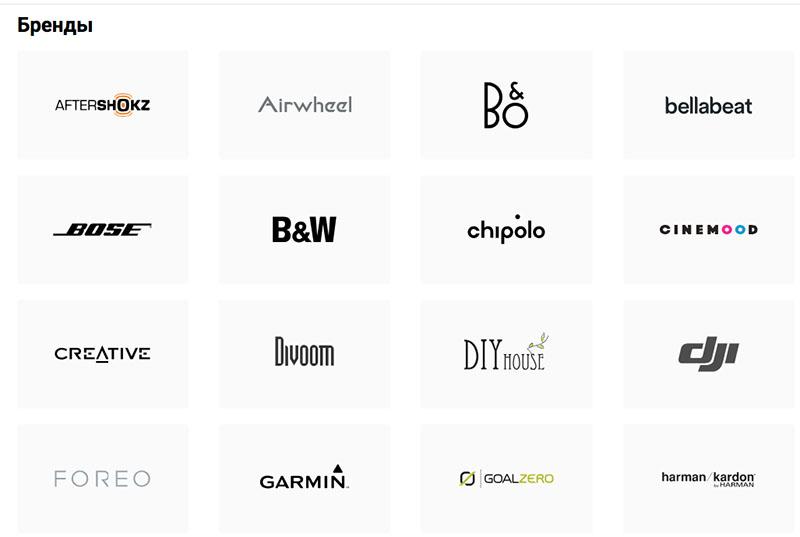 Страницы брендов в интернет-магазине