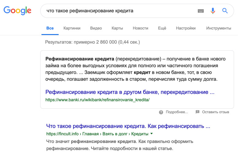 Расширенные сниппеты в Google